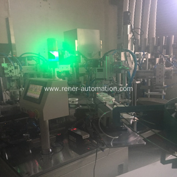 Industrial Automatic Assembly Equipment